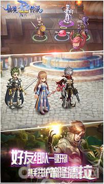 仙境传说RO:复兴_截图