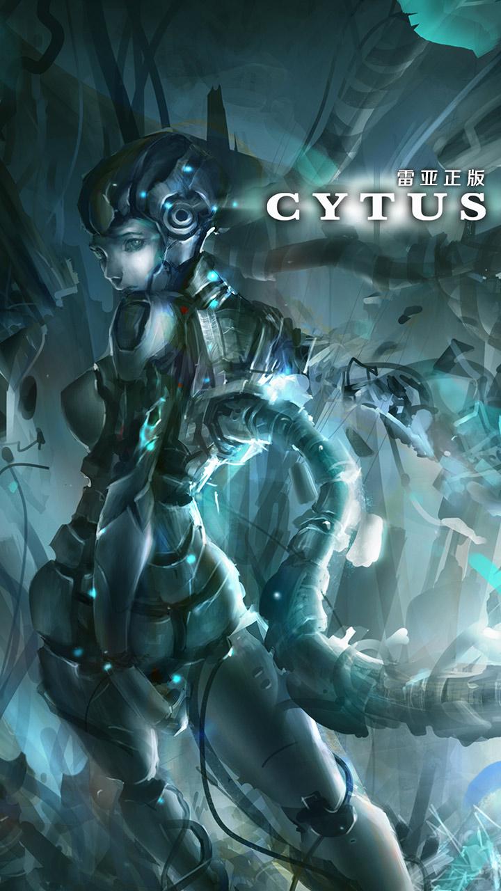 Cytus_截图